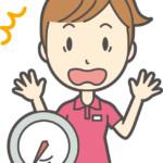 パキシル(パロキセチン)で太る?原因と対策