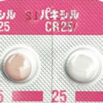 パキシルCR錠の効果、通常のパキシルとCRとは何が違うの?パニック障害にももちろん有効(公式にはうつ病・うつ状態にしか適応ないですが・・・)