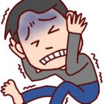 ソラナックス(アルプラゾラム)の依存性と離脱症状。断薬成功のためにソラナックス依存からの克服法を解説します!