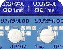リスパダール錠