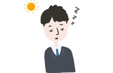 日中の眠気