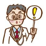 ジェイゾロフト(セルトラリン)の副作用【抗うつ剤】
