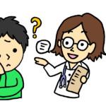 デパス(エチゾラム)の副作用|よく処方されるお薬なのにデバスの添付文書の副作用はこんなに!