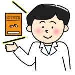ソラナックス(アルプラゾラム)の副作用||認知症のリスクも上がる!?さらに添付文書上でも副作用はこんなに!