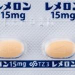 レメロン錠の効果と特徴・副作用|日中の眠気と太る副作用